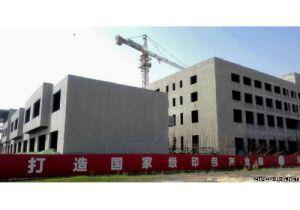 求租:龙岗大运中心城附近,用于办学校