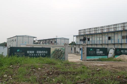 青剑湖科技园