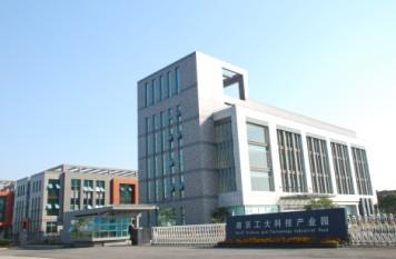 南京工大科技产业园